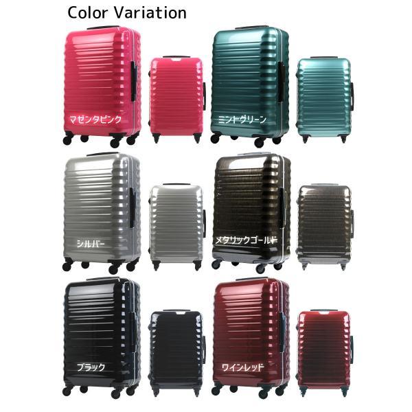 スーツケース Mサイズ 中型 軽量 キャリーバッグ キャリーバック キャリーケース レジェンドウォーカー 5803-60 marienamaki 05