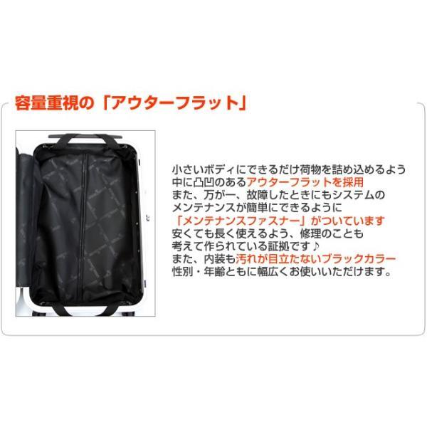 スーツケース Mサイズ 中型 軽量 キャリーバッグ キャリーバック キャリーケース レジェンドウォーカー 5803-60 marienamaki 06