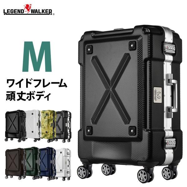 スーツケース M サイズ 中型 軽量 キャリーバッグ キャリーケース レジェンドウォーカー アウトドア フレーム 6302-62 marienamaki