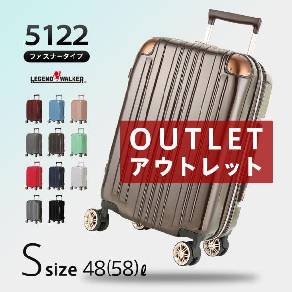 アウトレット スーツケース キャリーケース キャリーバッグ トランク 小型 軽量 Sサイズ おしゃれ 静音 ハード ファスナー 拡張 B-5122-55|marienamaki