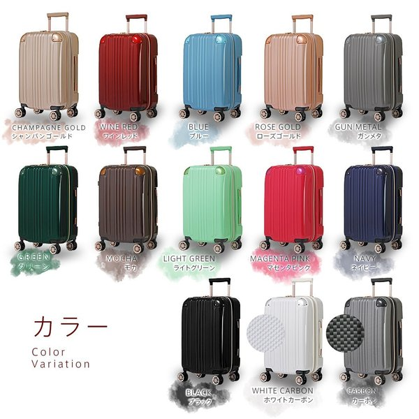 アウトレット スーツケース キャリーケース キャリーバッグ トランク 小型 軽量 Sサイズ おしゃれ 静音 ハード ファスナー 拡張 B-5122-55|marienamaki|02