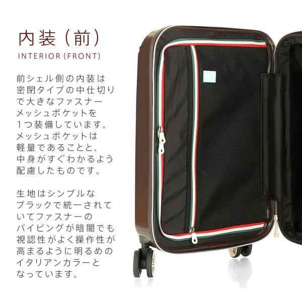 アウトレット スーツケース キャリーケース キャリーバッグ トランク 小型 軽量 Sサイズ おしゃれ 静音 ハード ファスナー 拡張 B-5122-55|marienamaki|11