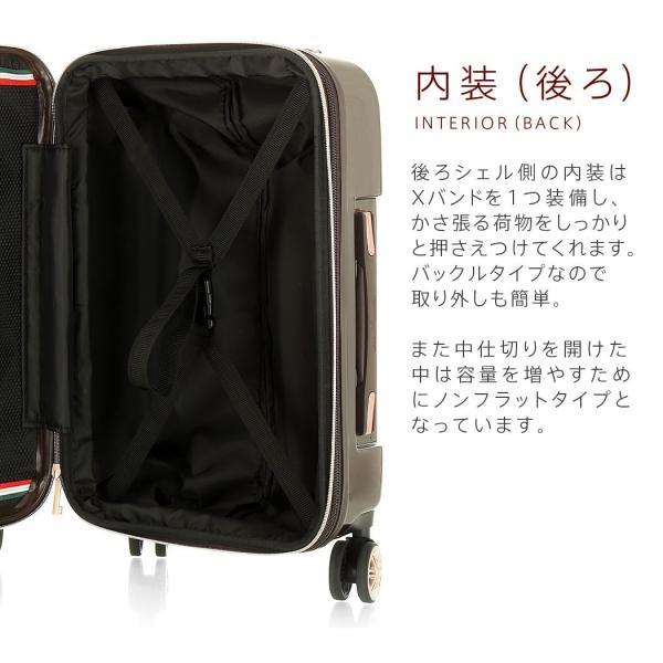 アウトレット スーツケース キャリーケース キャリーバッグ トランク 小型 軽量 Sサイズ おしゃれ 静音 ハード ファスナー 拡張 B-5122-55|marienamaki|12