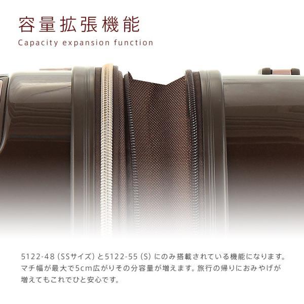 アウトレット スーツケース キャリーケース キャリーバッグ トランク 小型 軽量 Sサイズ おしゃれ 静音 ハード ファスナー 拡張 B-5122-55|marienamaki|13