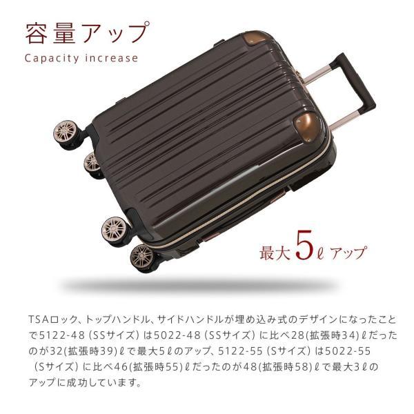 アウトレット スーツケース キャリーケース キャリーバッグ トランク 小型 軽量 Sサイズ おしゃれ 静音 ハード ファスナー 拡張 B-5122-55|marienamaki|14
