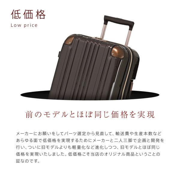 アウトレット スーツケース キャリーケース キャリーバッグ トランク 小型 軽量 Sサイズ おしゃれ 静音 ハード ファスナー 拡張 B-5122-55|marienamaki|15