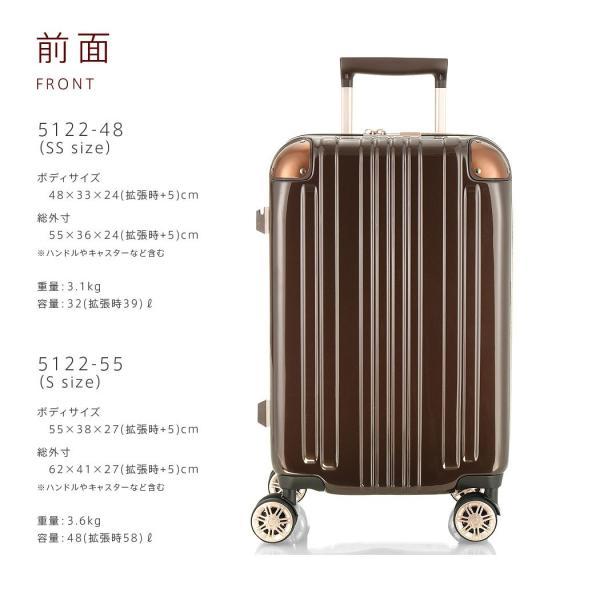 アウトレット スーツケース キャリーケース キャリーバッグ トランク 小型 軽量 Sサイズ おしゃれ 静音 ハード ファスナー 拡張 B-5122-55|marienamaki|16