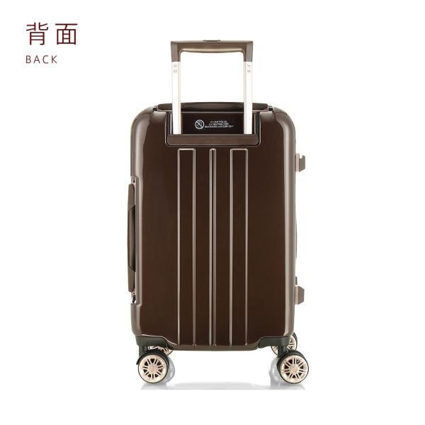 アウトレット スーツケース キャリーケース キャリーバッグ トランク 小型 軽量 Sサイズ おしゃれ 静音 ハード ファスナー 拡張 B-5122-55|marienamaki|17