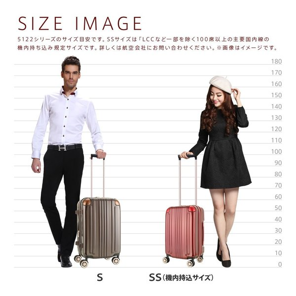 アウトレット スーツケース キャリーケース キャリーバッグ トランク 小型 軽量 Sサイズ おしゃれ 静音 ハード ファスナー 拡張 B-5122-55|marienamaki|20