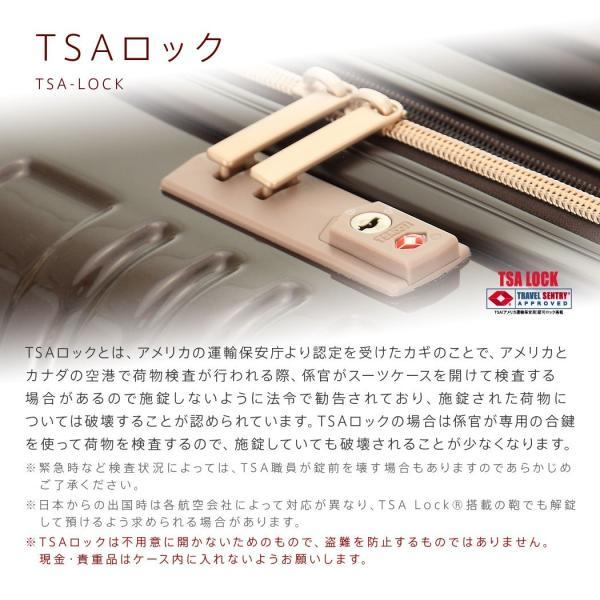 アウトレット スーツケース キャリーケース キャリーバッグ トランク 小型 軽量 Sサイズ おしゃれ 静音 ハード ファスナー 拡張 B-5122-55|marienamaki|03