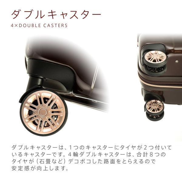 アウトレット スーツケース キャリーケース キャリーバッグ トランク 小型 軽量 Sサイズ おしゃれ 静音 ハード ファスナー 拡張 B-5122-55|marienamaki|04