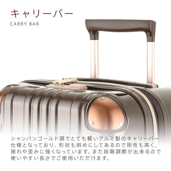 アウトレット スーツケース キャリーケース キャリーバッグ トランク 小型 軽量 Sサイズ おしゃれ 静音 ハード ファスナー 拡張 B-5122-55|marienamaki|05