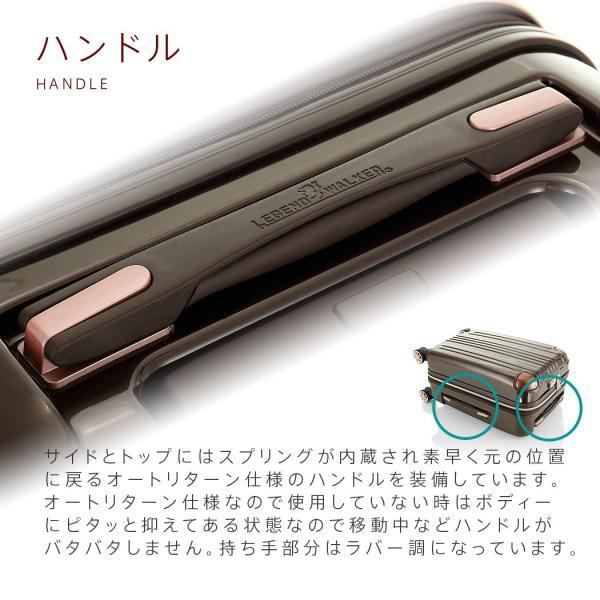 アウトレット スーツケース キャリーケース キャリーバッグ トランク 小型 軽量 Sサイズ おしゃれ 静音 ハード ファスナー 拡張 B-5122-55|marienamaki|07