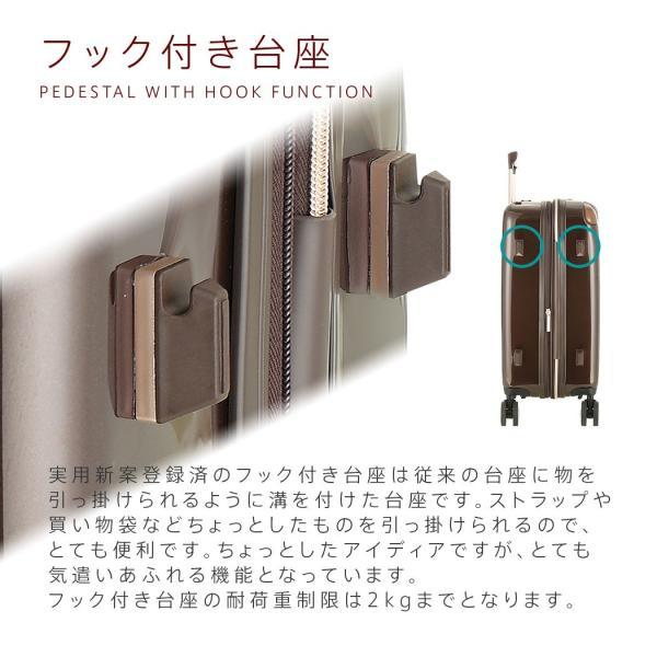 アウトレット スーツケース キャリーケース キャリーバッグ トランク 小型 軽量 Sサイズ おしゃれ 静音 ハード ファスナー 拡張 B-5122-55|marienamaki|08