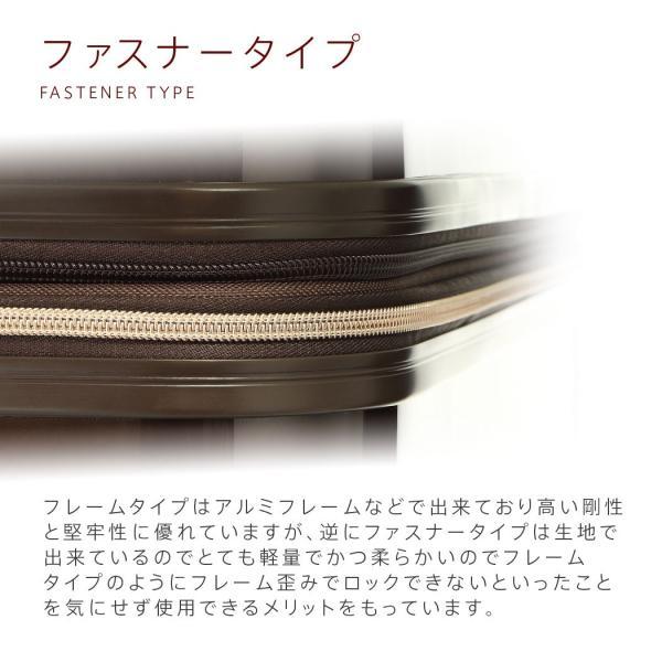 アウトレット スーツケース キャリーケース キャリーバッグ トランク 小型 軽量 Sサイズ おしゃれ 静音 ハード ファスナー 拡張 B-5122-55|marienamaki|09
