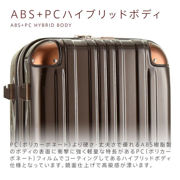 アウトレット スーツケース キャリーケース キャリーバッグ トランク 小型 軽量 Sサイズ おしゃれ 静音 ハード ファスナー 拡張 B-5122-55|marienamaki|10