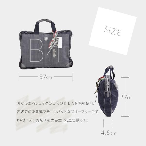 2d5365a78d17 ... 【限定価格】 ブリーフケース バッグ ビジネス B4サイズ対応 OROBIANCO オロビアンコ EXPRESS-G ...