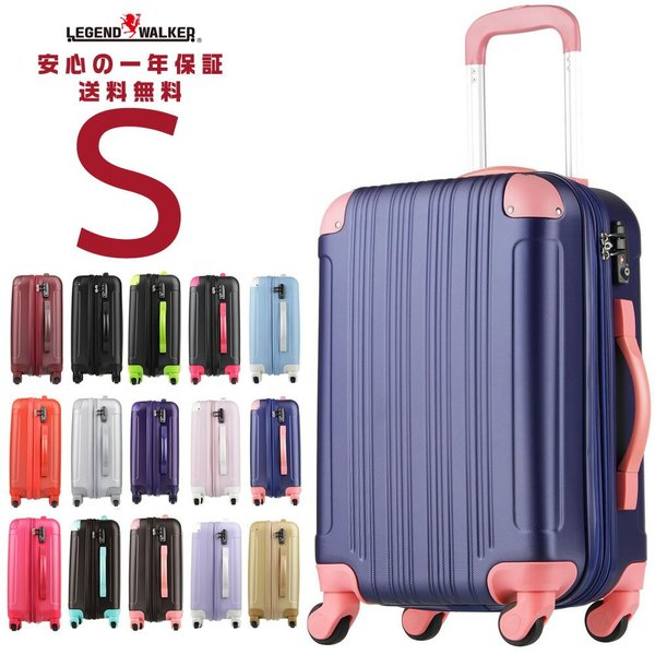 スーツケース 小型 軽量 Sサイズ キャリーバッグ キャリーケース キャリーバック 容量拡張機能付 カラフル 旅行かばん ハード W-5082-55|marienamaki