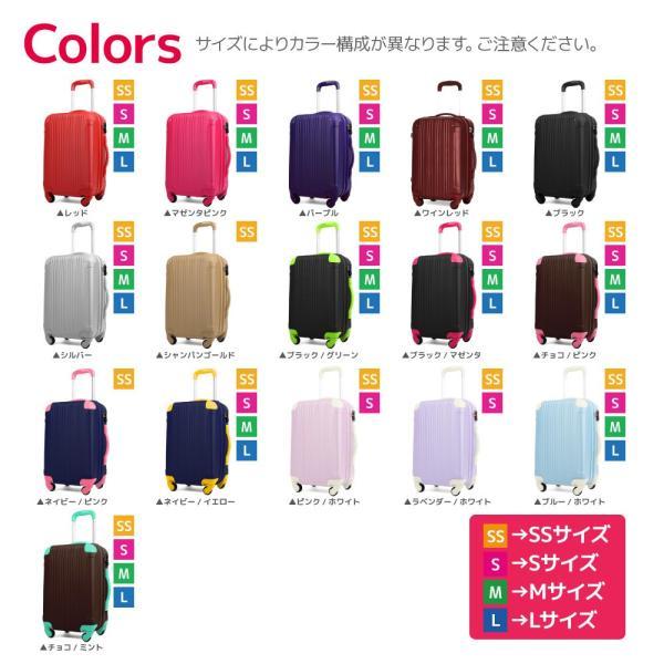 スーツケース 小型 軽量 Sサイズ キャリーバッグ キャリーケース キャリーバック 容量拡張機能付 カラフル 旅行かばん ハード W-5082-55|marienamaki|02