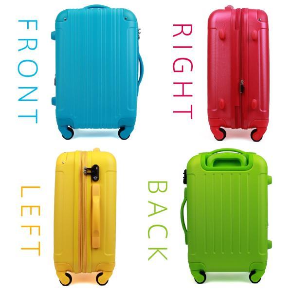 スーツケース 小型 軽量 Sサイズ キャリーバッグ キャリーケース キャリーバック 容量拡張機能付 カラフル 旅行かばん ハード W-5082-55|marienamaki|03