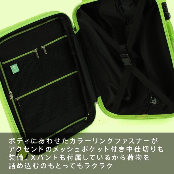 スーツケース 小型 軽量 Sサイズ キャリーバッグ キャリーケース キャリーバック 容量拡張機能付 カラフル 旅行かばん ハード W-5082-55|marienamaki|06