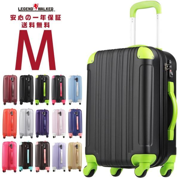 スーツケース 中型 軽量 Mサイズ キャリーバッグ キャリーケース キャリーバック 容量拡張機能付 旅行かばん ファスナー W-5082-60|marienamaki