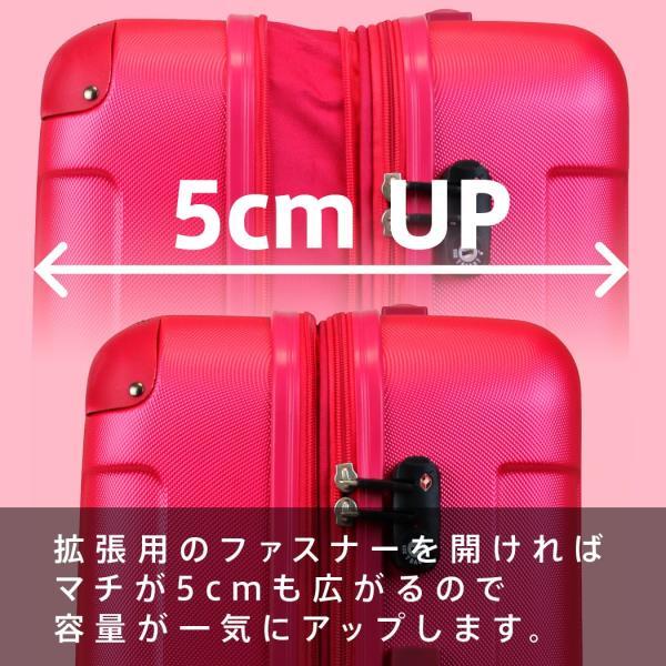 スーツケース 中型 軽量 Mサイズ キャリーバッグ キャリーケース キャリーバック 容量拡張機能付 旅行かばん ファスナー W-5082-60|marienamaki|04