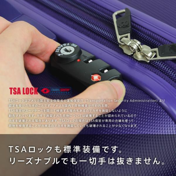 スーツケース 中型 軽量 Mサイズ キャリーバッグ キャリーケース キャリーバック 容量拡張機能付 旅行かばん ファスナー W-5082-60|marienamaki|05
