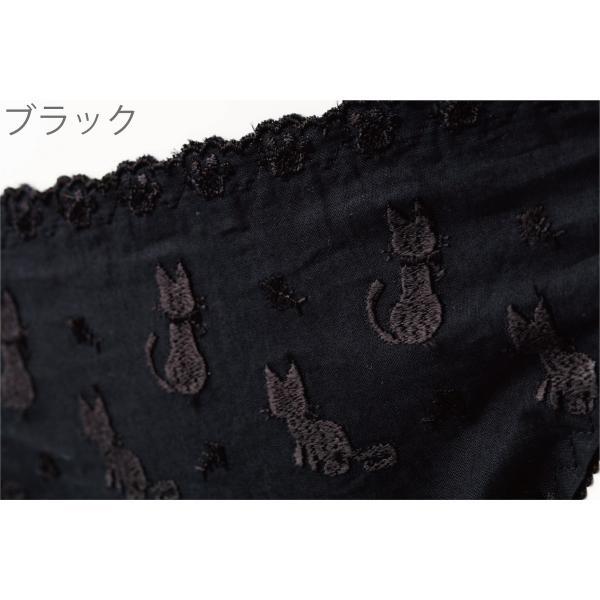 紐パン 綿100% ショーツ 5色全色セット 送料無料 レディース 日本製 猫柄 レース 紐ショーツ ネコ柄|marii-club|11