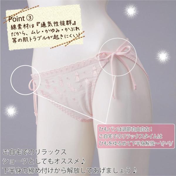 紐パン 綿100% ショーツ 日本製 かわいい レディース 猫柄 レース ネコ柄 パンティ 紐ショーツ|marii-club|05