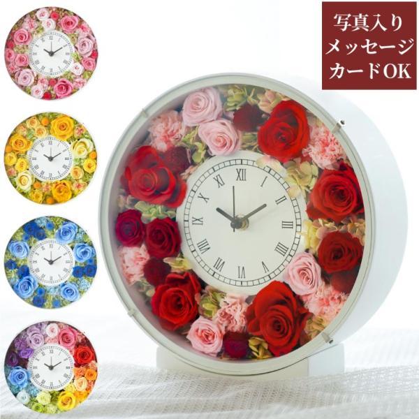 還暦祝い 女性『花時計』プリザーブドフラワー 結婚祝い ギフト 誕生日祝い 還暦祝い 豪華|marika
