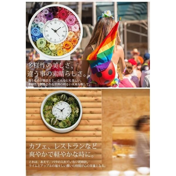 還暦祝い 女性『花時計』プリザーブドフラワー 結婚祝い ギフト 誕生日祝い 還暦祝い 豪華|marika|10
