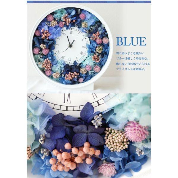 還暦祝い 女性『花時計』プリザーブドフラワー 結婚祝い ギフト 誕生日祝い 還暦祝い 豪華|marika|12