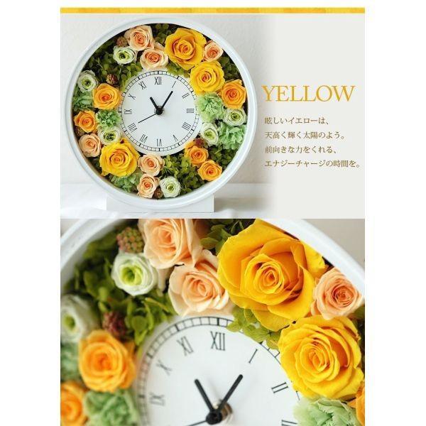還暦祝い 女性『花時計』プリザーブドフラワー 結婚祝い ギフト 誕生日祝い 還暦祝い 豪華|marika|13