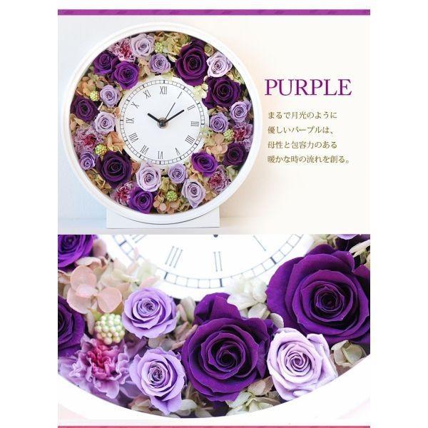 還暦祝い 女性『花時計』プリザーブドフラワー 結婚祝い ギフト 誕生日祝い 還暦祝い 豪華|marika|14