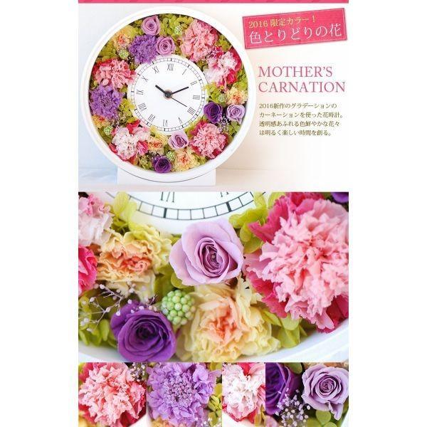 還暦祝い 女性『花時計』プリザーブドフラワー 結婚祝い ギフト 誕生日祝い 還暦祝い 豪華|marika|15