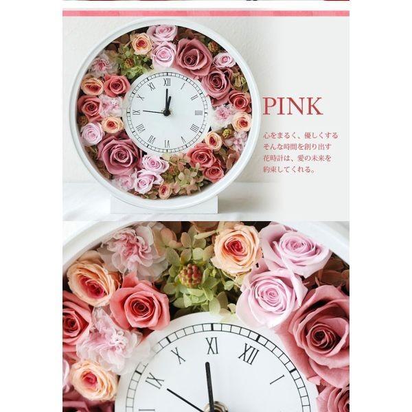 還暦祝い 女性『花時計』プリザーブドフラワー 結婚祝い ギフト 誕生日祝い 還暦祝い 豪華|marika|04