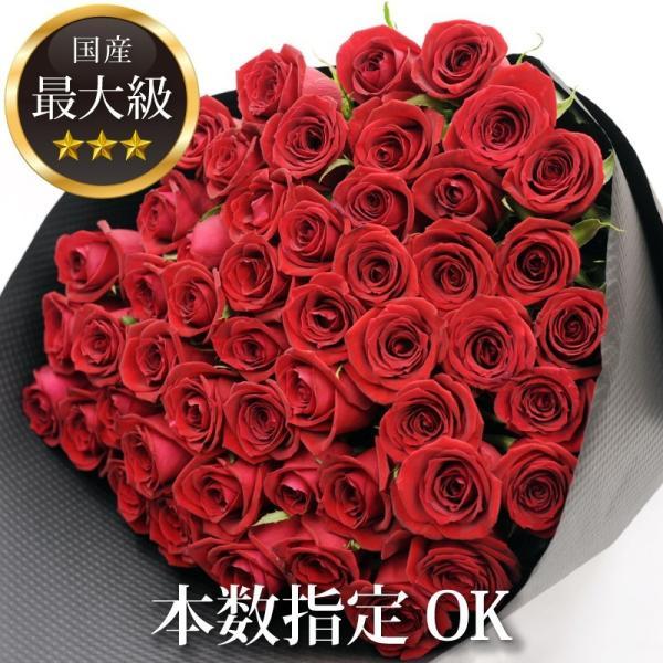 7日前予約品 バラ 花束 本数選べる バラの花束 薔薇 花 ギフト 生花 プレゼント プロポーズ 彼女 結婚記念日 女性 お祝い 12本 50本 100本