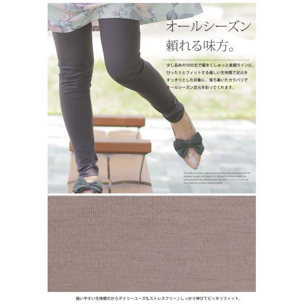 大きいサイズ レディース レギンス 10分丈 シンプル スパッツ 秋 冬 30代 40代 ファッション 定番|marilyn|04