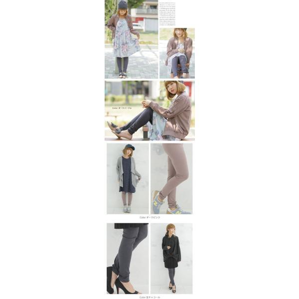 大きいサイズ レディース レギンス 10分丈 シンプル スパッツ 30代40代50代 50代 ファッション mo 定番|marilyn|05