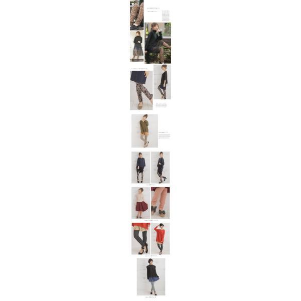大きいサイズ レディース レギンス スパッツ ニットソー 総柄 ドット柄・ペイズリー柄・ヒョウ柄・花柄 秋 冬 30代 40代 50代 ファッション mo|marilyn|05