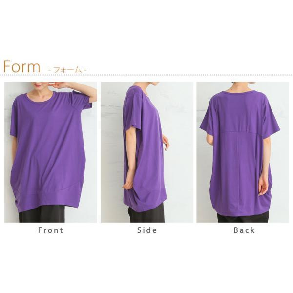 大きいサイズ レディース チュニック コクーン 袖3type トップス 体型カバー 夏服 30代 40代 50代 ファッション mo 定番 春|marilyn|18