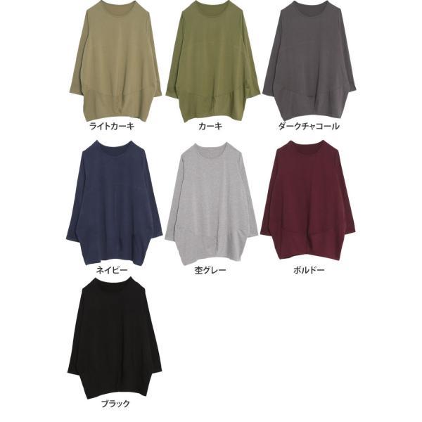 大きいサイズ レディース チュニック コクーン 袖3type トップス 体型カバー 夏服 30代 40代 50代 ファッション mo 定番 春|marilyn|04