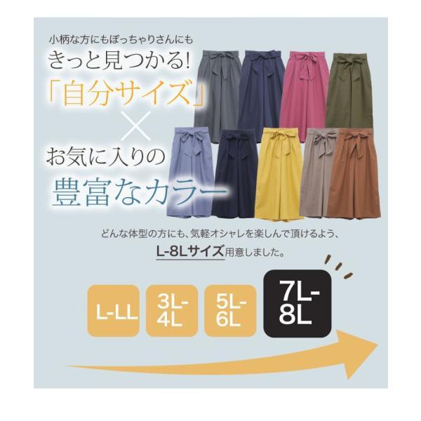 大きいサイズ レディース パンツ ワイド ロング丈 新色/サイズ追加 綿麻 ウエストリボン コットンリネン ボトムス 体型カバー 春服 30代 40代 50代 mo sa marilyn 17