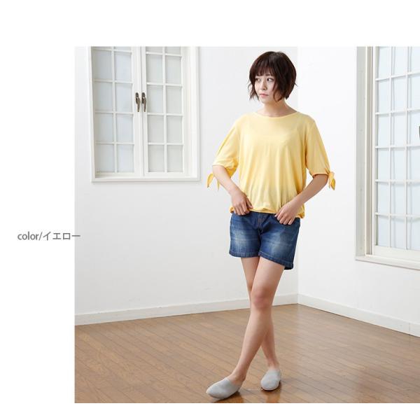 大きいサイズ レディース トップス 五分袖 UV対策/接触冷感 HAPPY COOL プレミアム 袖口リボン 裾バルーン カットソー 体型カバー 春 夏 30代 40代 50代 mo|marilyn|16