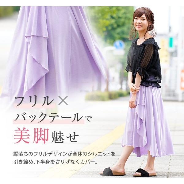 大きいサイズ レディース スカート ロング丈 UV対策/接触冷感 HAPPY COOL プレミアム フレアー フリルデザイン ボトムス 体型カバー 夏 30代 40代 50代 mo|marilyn|12