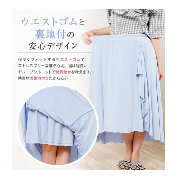 大きいサイズ レディース スカート ロング丈 UV対策/接触冷感 HAPPY COOL プレミアム フレアー フリルデザイン ボトムス 体型カバー 夏 30代 40代 50代 mo|marilyn|13