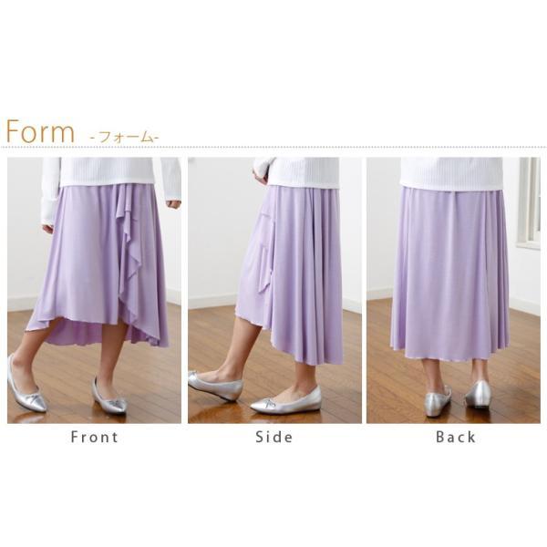 大きいサイズ レディース スカート ロング丈 UV対策/接触冷感 HAPPY COOL プレミアム フレアー フリルデザイン ボトムス 体型カバー 夏 30代 40代 50代 mo|marilyn|20