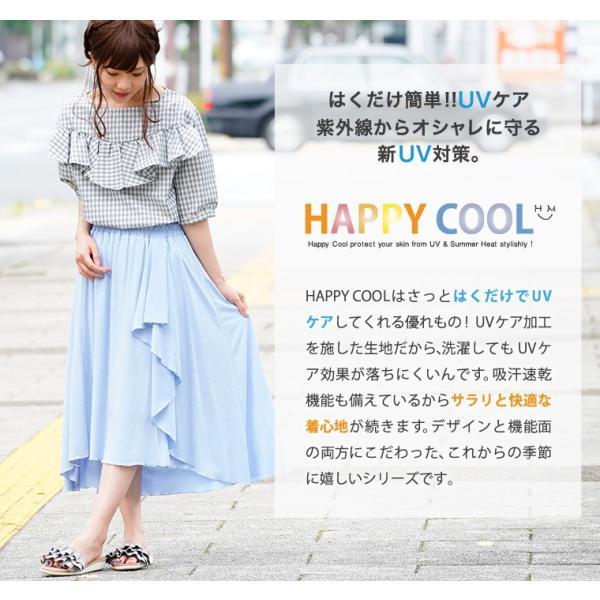 大きいサイズ レディース スカート ロング丈 UV対策/接触冷感 HAPPY COOL プレミアム フレアー フリルデザイン ボトムス 体型カバー 夏 30代 40代 50代 mo|marilyn|04