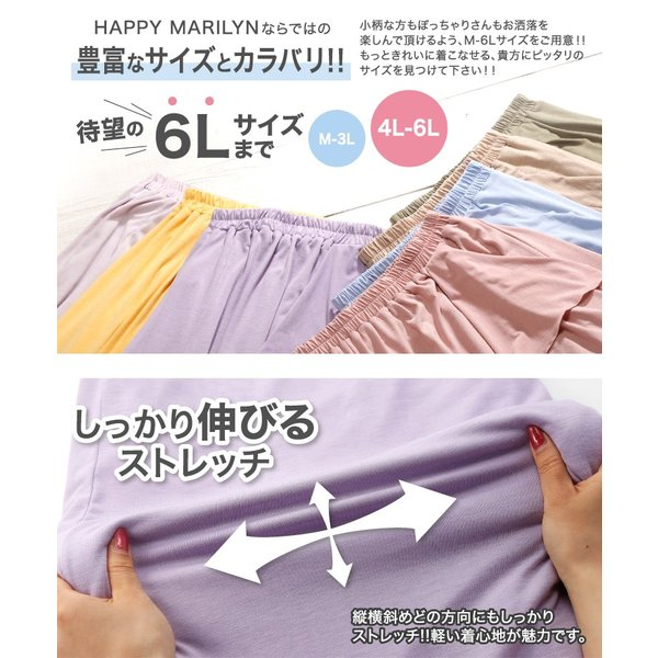 大きいサイズ レディース スカート ロング丈 UV対策/接触冷感 HAPPY COOL プレミアム フレアー フリルデザイン ボトムス 体型カバー 夏 30代 40代 50代 mo|marilyn|09